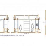 Fuar standı projesi