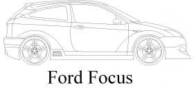 modifiyeli-ford-focus-cizimi-dwgindir